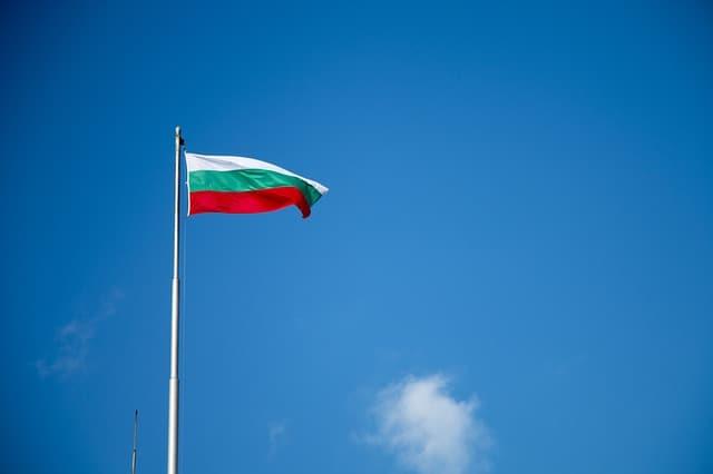 Bulgaristan'da Dükkan Açmak ve Şirket Oluşumu
