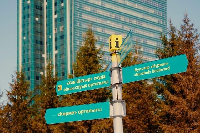 Kazakistan İş İlanları İçin İstenen Nitelikler ve Beceriler