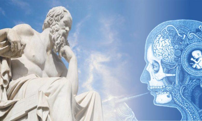 Felsefe Mezunu Ne İş Yapar?